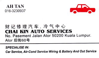 Chai Kin Auto Services Business Card